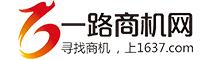 yi路商机wang